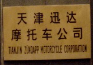 Fabrieks naambord in Tianjin. De naam Zündapp in Chinees.